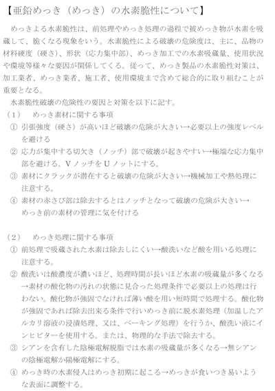 Zn6-1.jpg