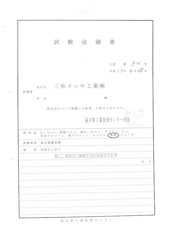 bk3-1.jpg