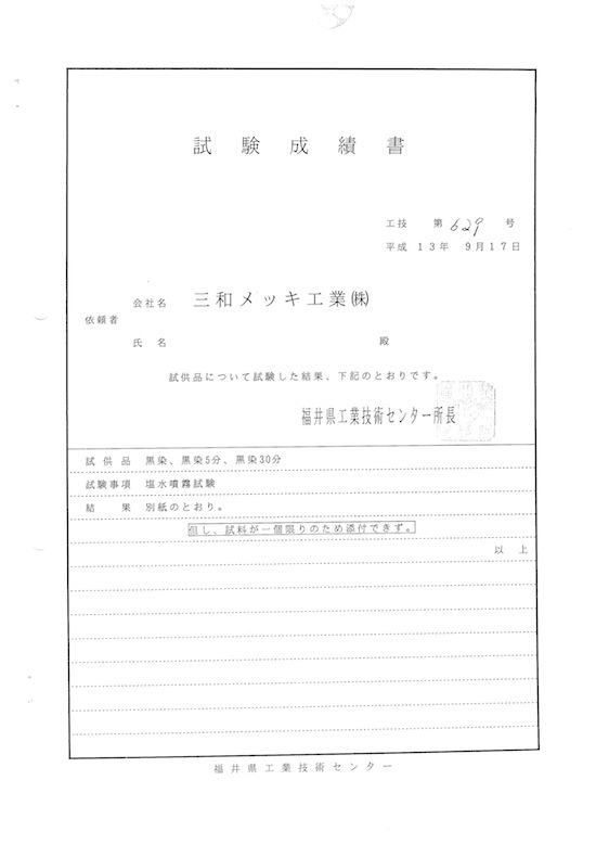 bk4-1.jpg