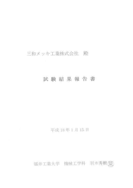 bk6-1.jpg