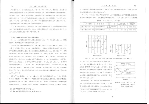 cr-1-1.jpg