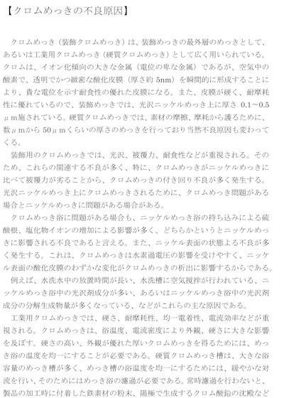 cr-3-1.jpg