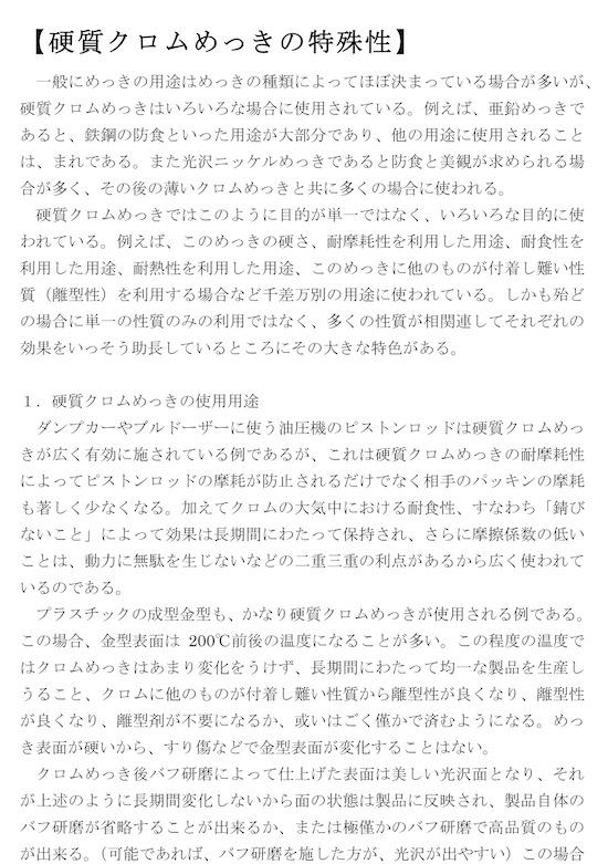 icr2-1.jpg