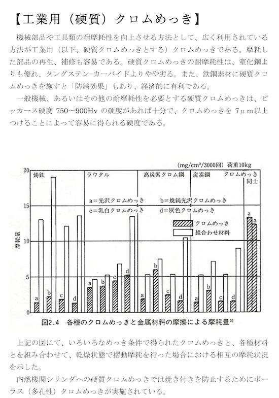 icr3-1.jpg