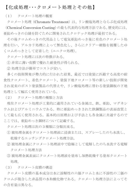 kase-1.jpg