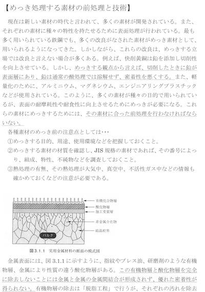 mae-1.jpg