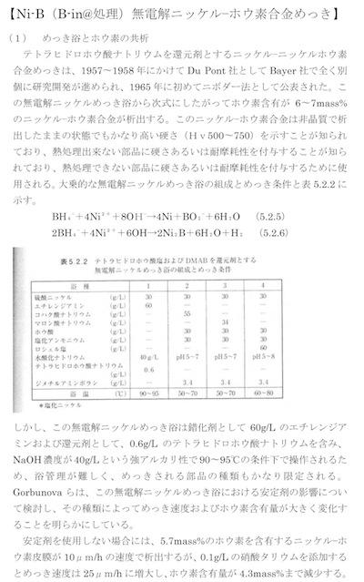 nib-1-1.jpg