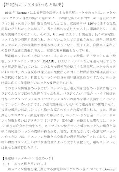 nip1-1.jpg