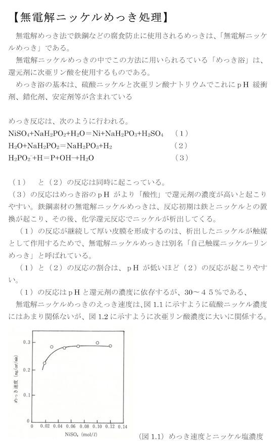 nip2-1.jpg