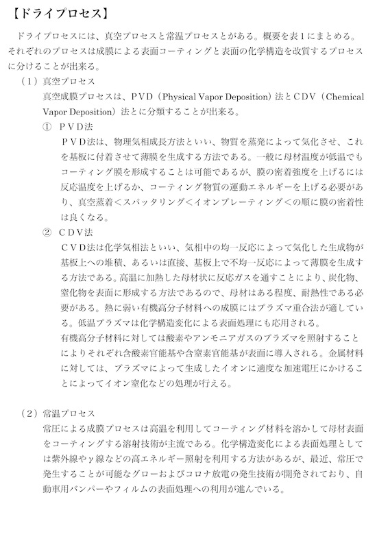pv1-1.jpg