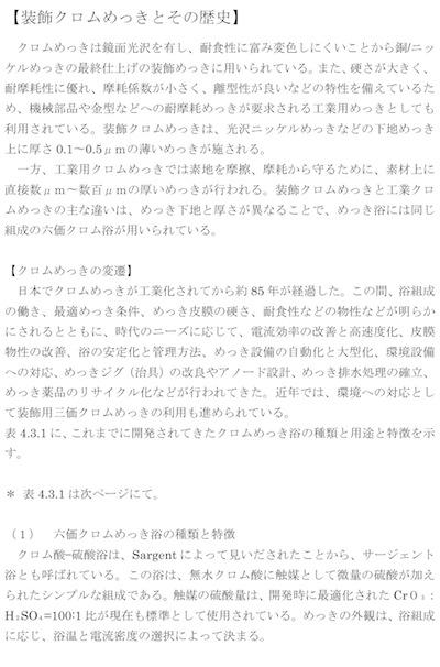 sousyoku1-1.jpg