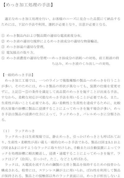 syuhou-1.jpg